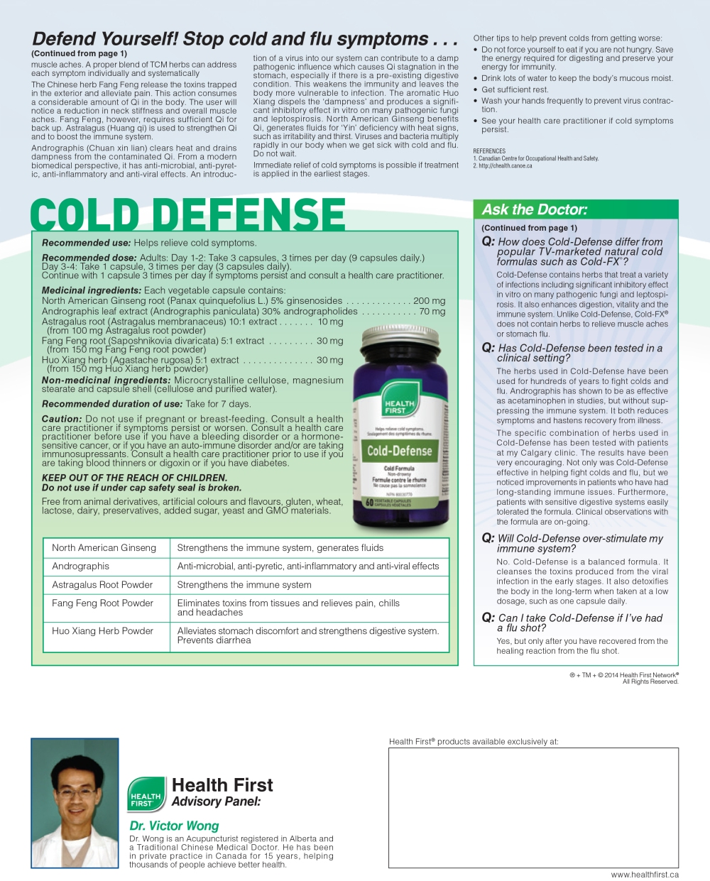 ColdDefense_02