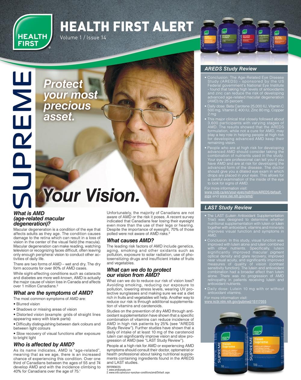HF Alert 14 Vision Supreme ENG - Email-1